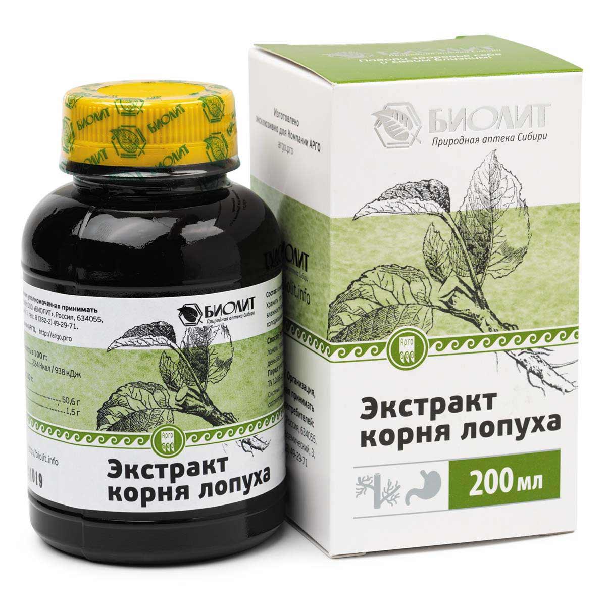 Экстракт корня лопуха, жидкость, 200 мл